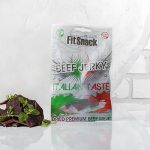 FitSnack Beef Jerky Italian Taste, 40g